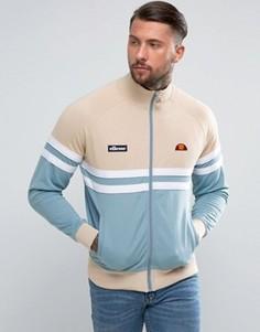 Спортивная куртка в стиле колор блок Ellesse - Stone