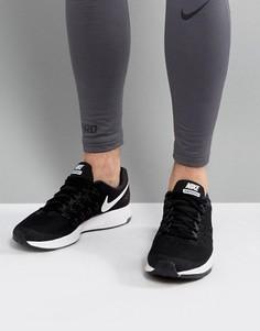 Черные кроссовки Nike Running Air Zoom Pegasus 33 831352-001 - Черный 760b48b7806