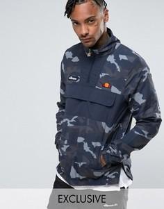 Темно-синяя куртка с камуфляжным принтом Ellesse - Темно-синий