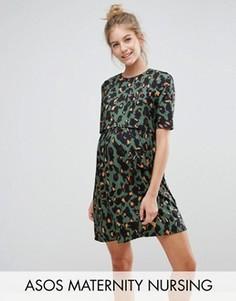 f8b0f917c2bea3a Платье для кормящих мам с анималистичным принтом ASOS Maternity - Зеленый
