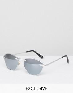 Солнцезащитные очки в круглой серебристой оправе Reclaimed Vintage - Серебряный