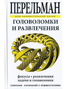 Книги Издательство СЗКЭО