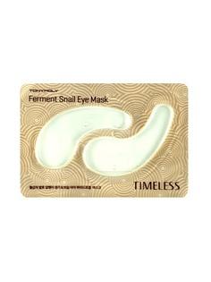 Тканевые маски и патчи Tony Moly