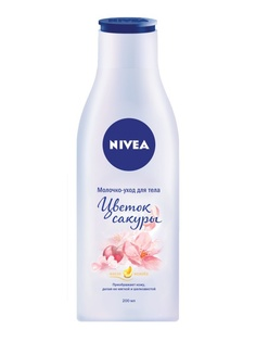Молочко Nivea