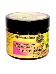Средства для мытья посуды Крымская Натуральная Коллекция