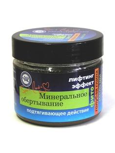 Пленка для обертывания Крымская Натуральная Коллекция