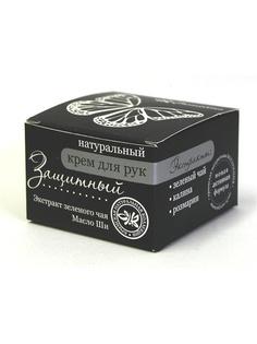 Кремы Крымская Натуральная Коллекция