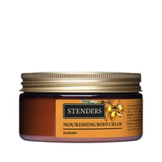 Крем для тела Stenders