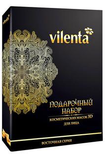 Подарочный набор масок Vilenta
