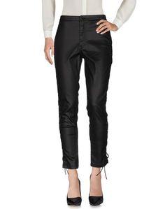 Повседневные брюки French Connection