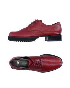 Обувь на шнурках Farrutx