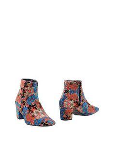 Полусапоги и высокие ботинки Manoush