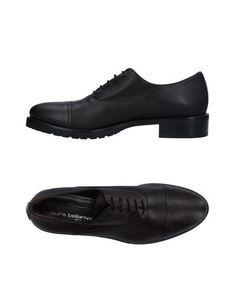 Обувь на шнурках Laura Bellariva