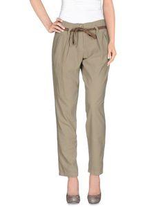 Повседневные брюки H. Eich