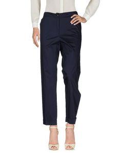 Повседневные брюки Coccapani Trend