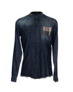 Джинсовая рубашка Imperial
