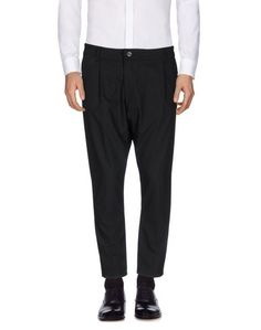 Повседневные брюки #Outfit