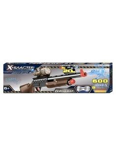 Игрушечное оружие X-бластер