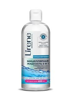 Мицеллярная вода Lirene