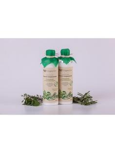 Бальзамы OrganicZone