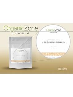 Косметические маски OrganicZone