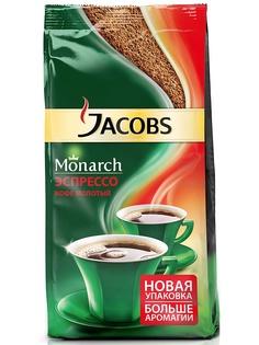 Кофе Bosch