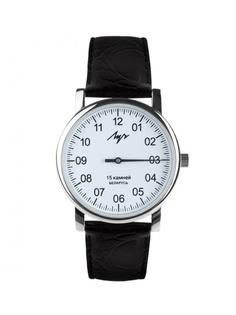Часы наручные ЛУЧ.