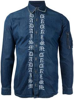 джинсовая рубашка с вышивкой Christian Dada