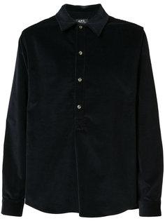 вельветовая рубашка  A.P.C.