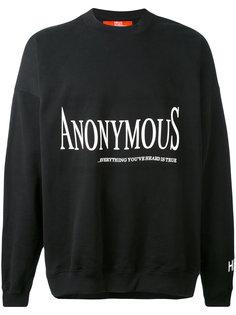 толстовка Anonymus  Hood By Air
