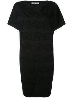 короткое платье с вышивкой Tsumori Chisato