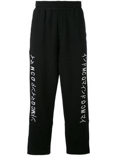 брюки с вышивкой сбоку McQ Alexander McQueen