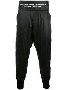 спортивные брюки с заниженной проймой  Destroy Julius