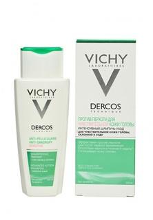 Шампунь Vichy