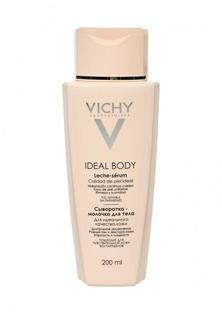 Молочко для тела Vichy