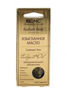 Масло для тела DNC