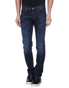 Джинсовые брюки Karl BY Karl Lagerfeld