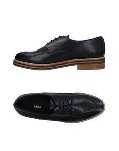 Обувь на шнурках Zinda