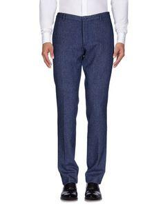 Повседневные брюки Maison Brave