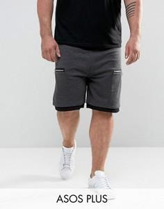 Трикотажные шорты скинни с карманами на молнии ASOS PLUS - Серый