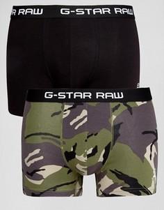 Комплект из 2 пар боксеров-брифов с камуфляжным принтом G-Star Raw - Мульти