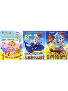 Книги Издательство Фламинго