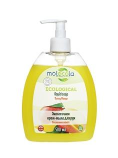 Жидкое мыло Molecola