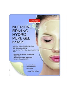 Косметические маски Purederm