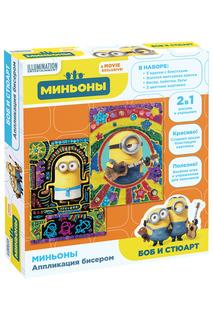 """Аппликация бисером """"Миньоны"""" Universal миньоны"""