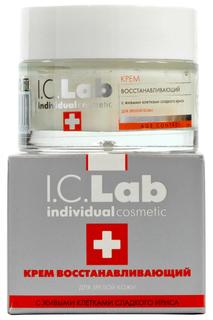 Крем для лица I.C.LAB INDIVIDUAL COSMETIC