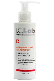 Антицеллюлитный гель-корректор I.C.LAB INDIVIDUAL COSMETIC