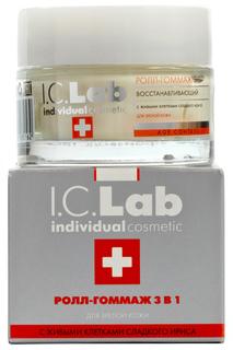 Ролл-гоммаж 3в1 I.C.LAB INDIVIDUAL COSMETIC
