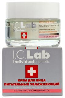 Питательный крем для лица I.C.LAB INDIVIDUAL COSMETIC