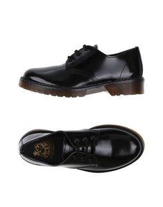 Обувь на шнурках People FOR Happiness